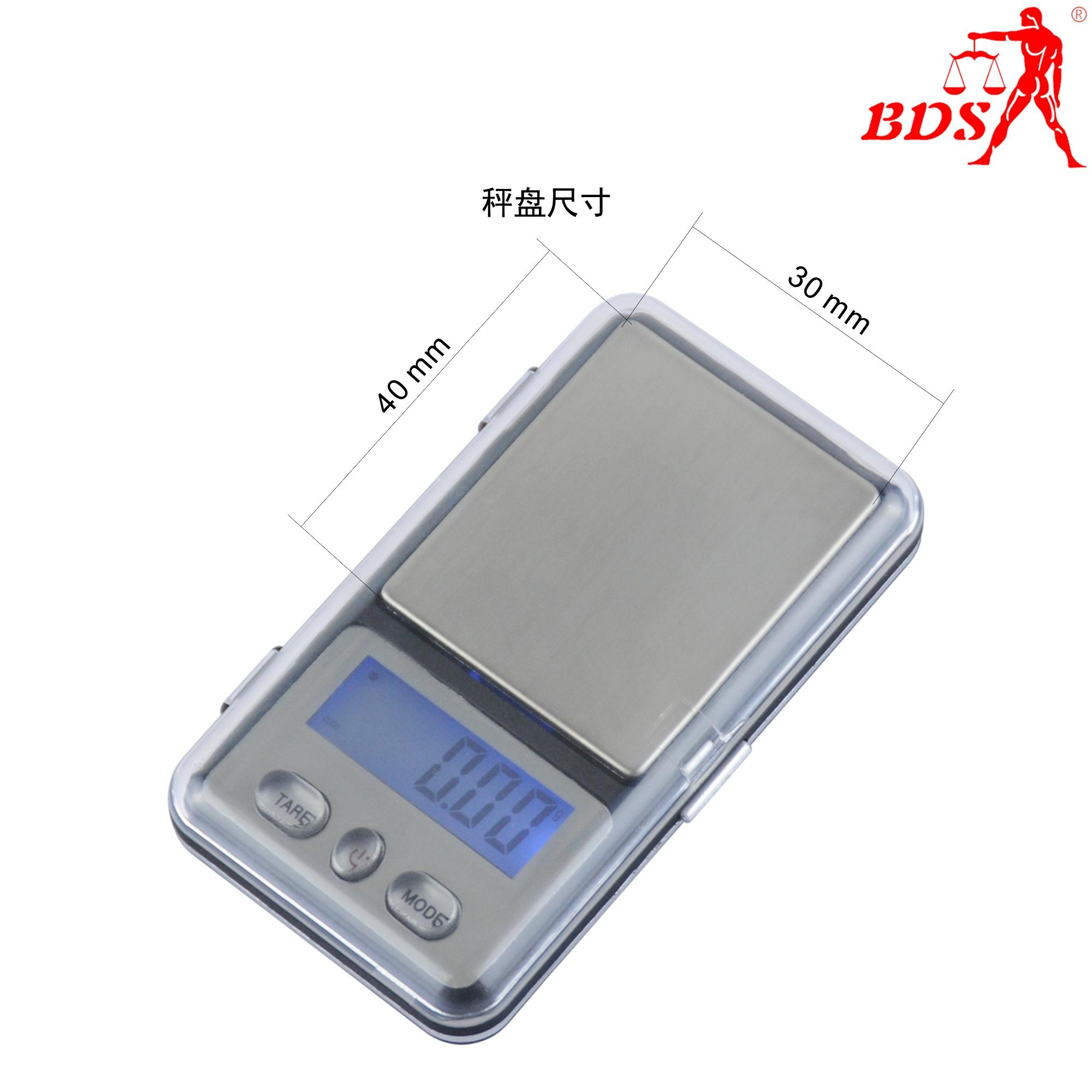 BDS-333 mini pocket jewelry scale electronic scale  4