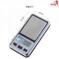 BDS6010便攜式電子口袋珠寶秤 4