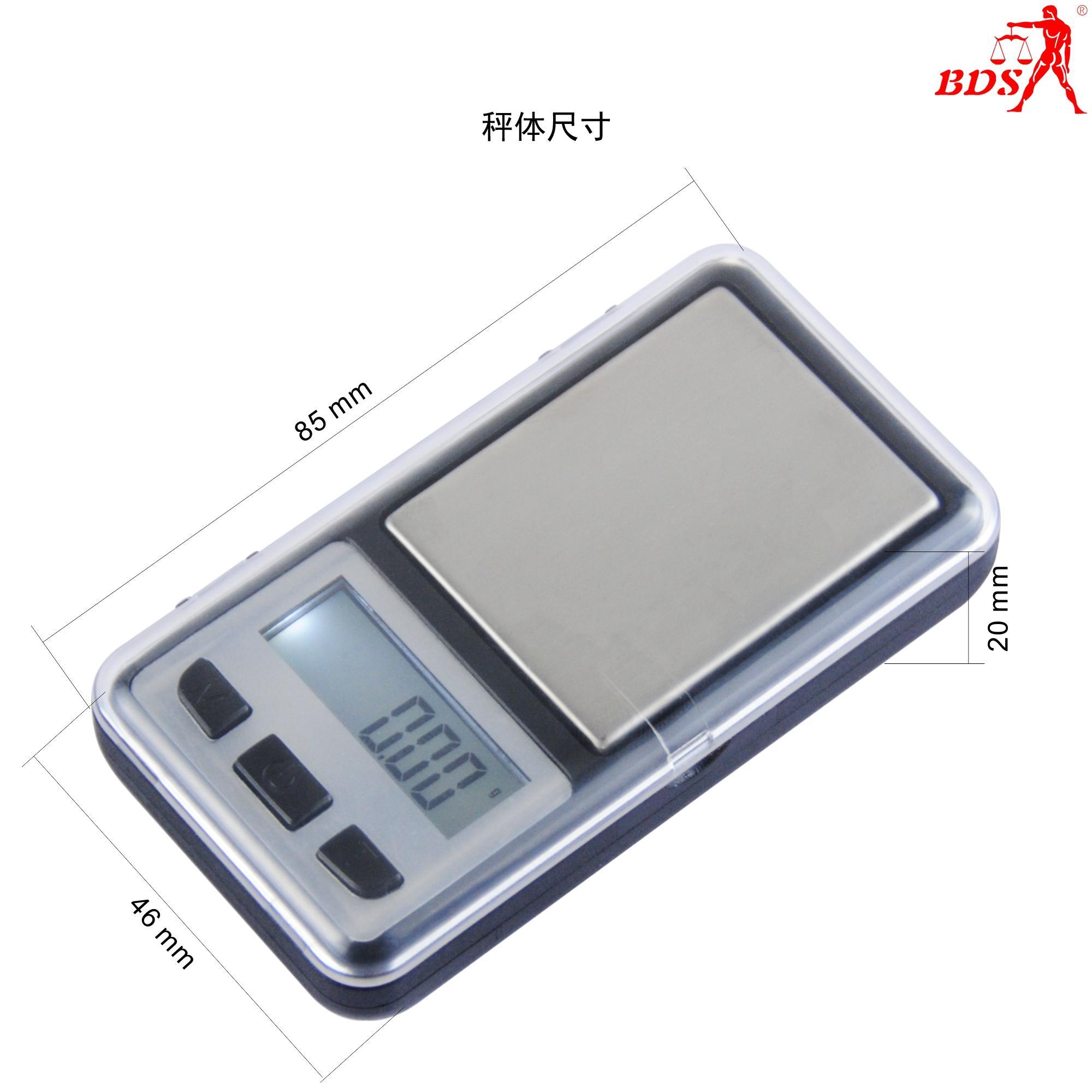 深圳北斗星衡器BDS6010便攜式電子口袋秤,珠寶秤 5