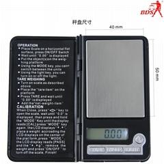 BDS808mini jewelry scale ,pocket scale