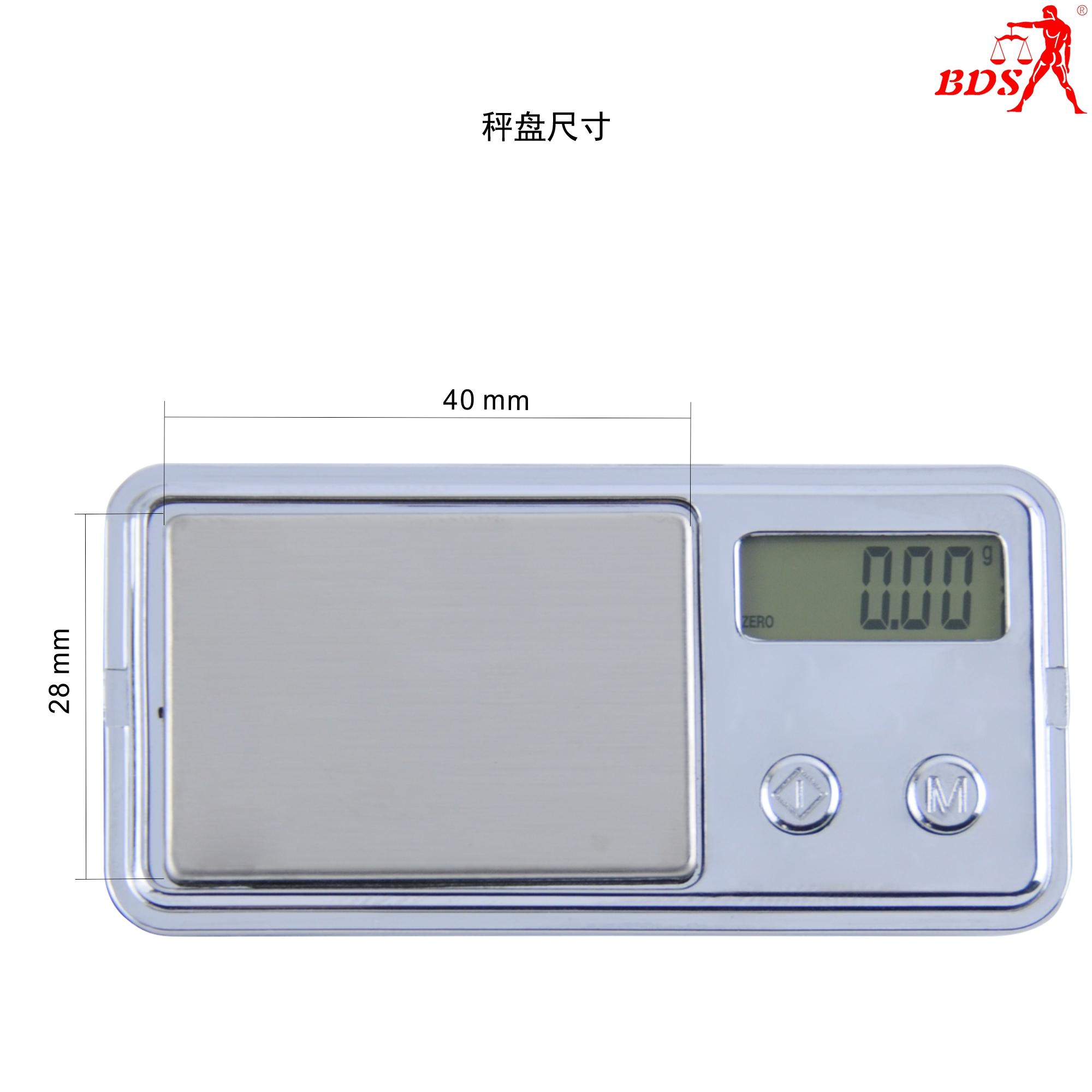 Shenzhen BDS908 mini jewelry scale , pocket scale  4