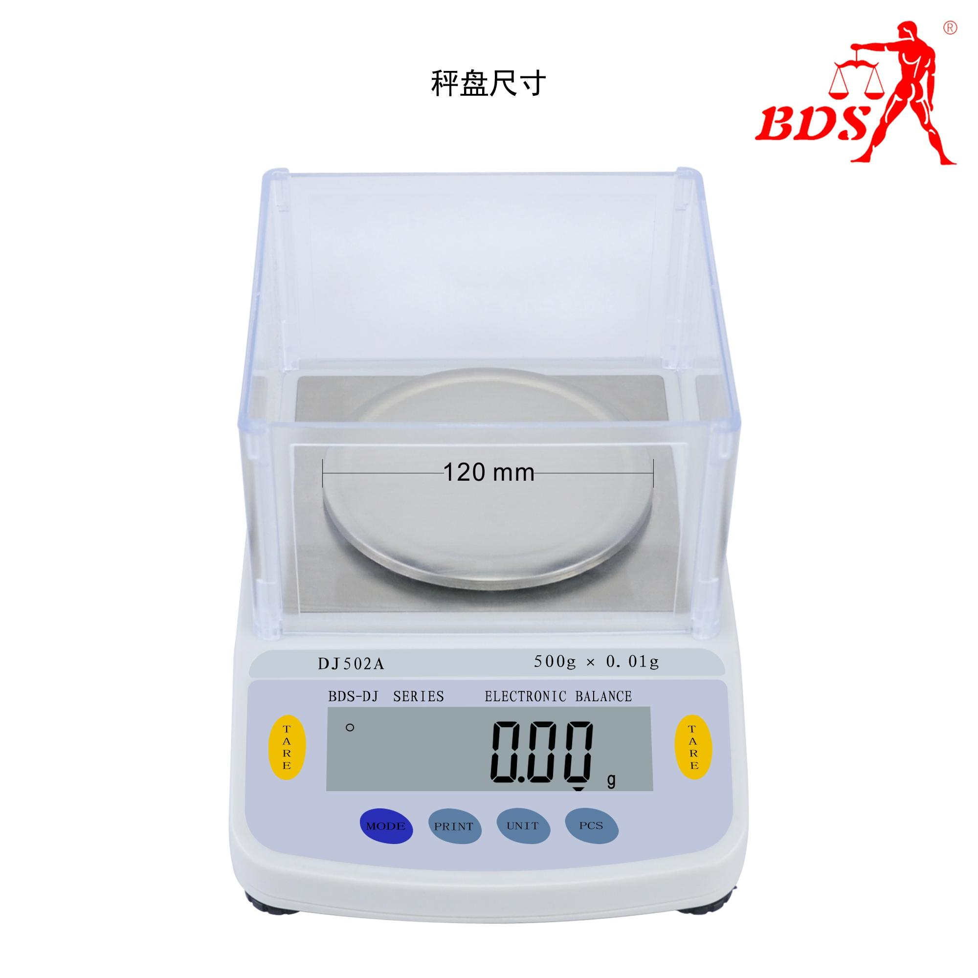 BDS electronic precision balance industrial balance manufacturer