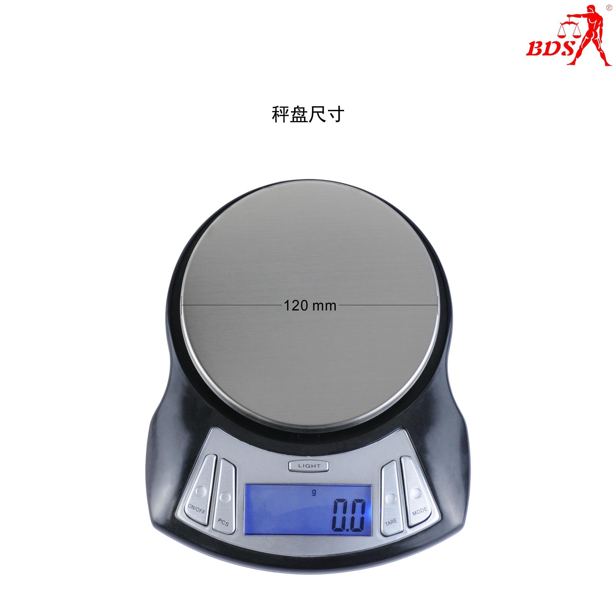 深圳北斗星衡器CX廚房秤珠寶秤電子天平秤 4