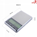 BDS1108 jewelry pocket scale plam scale pocket scale portable scale