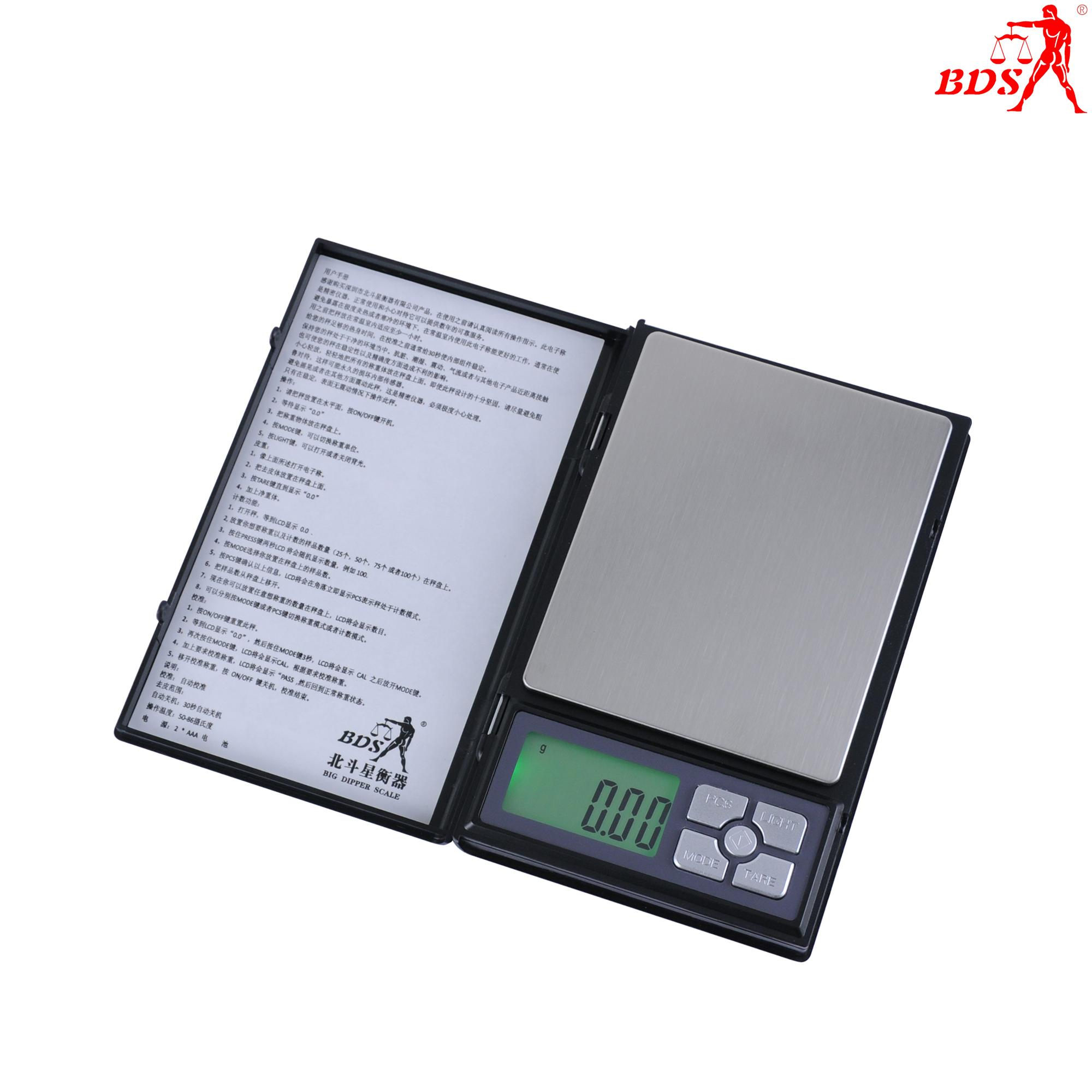 BDS1108 jewelry pocket scale plam scale portable electronic scale  2