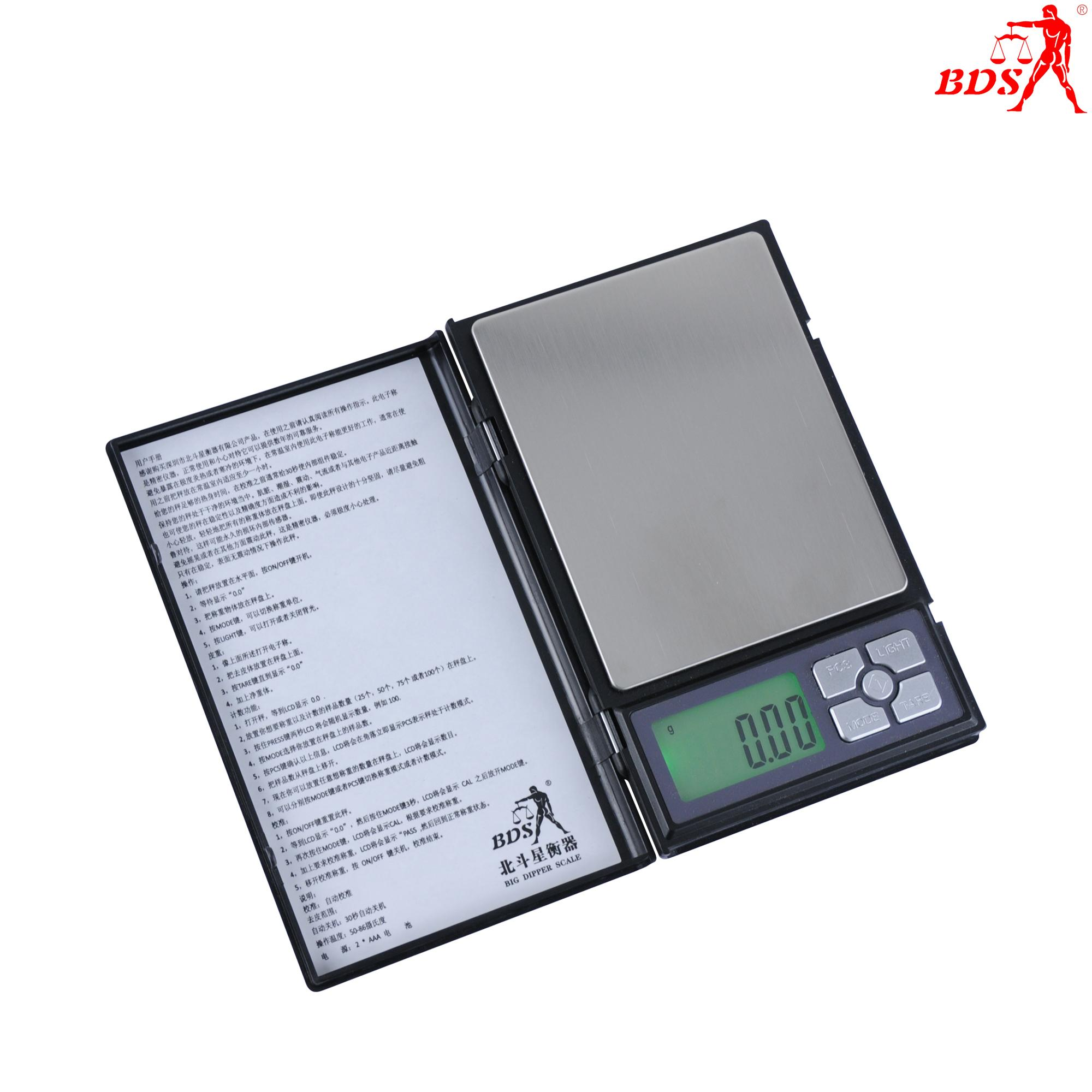 BDS1108 jewelry pocket scale plam scale portable electronic scale  3