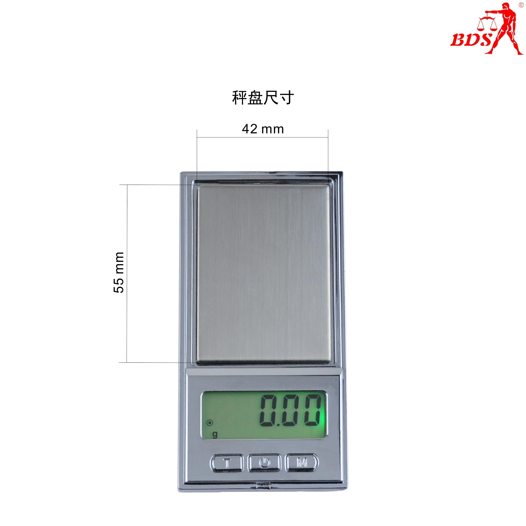 BDS-DH precision scale jewelry pocket scale  and protable electronic scale  3