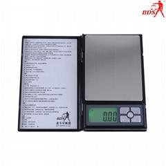 深圳北斗星筆記本一代電子口袋秤手掌秤珠寶秤電子秤生產廠家