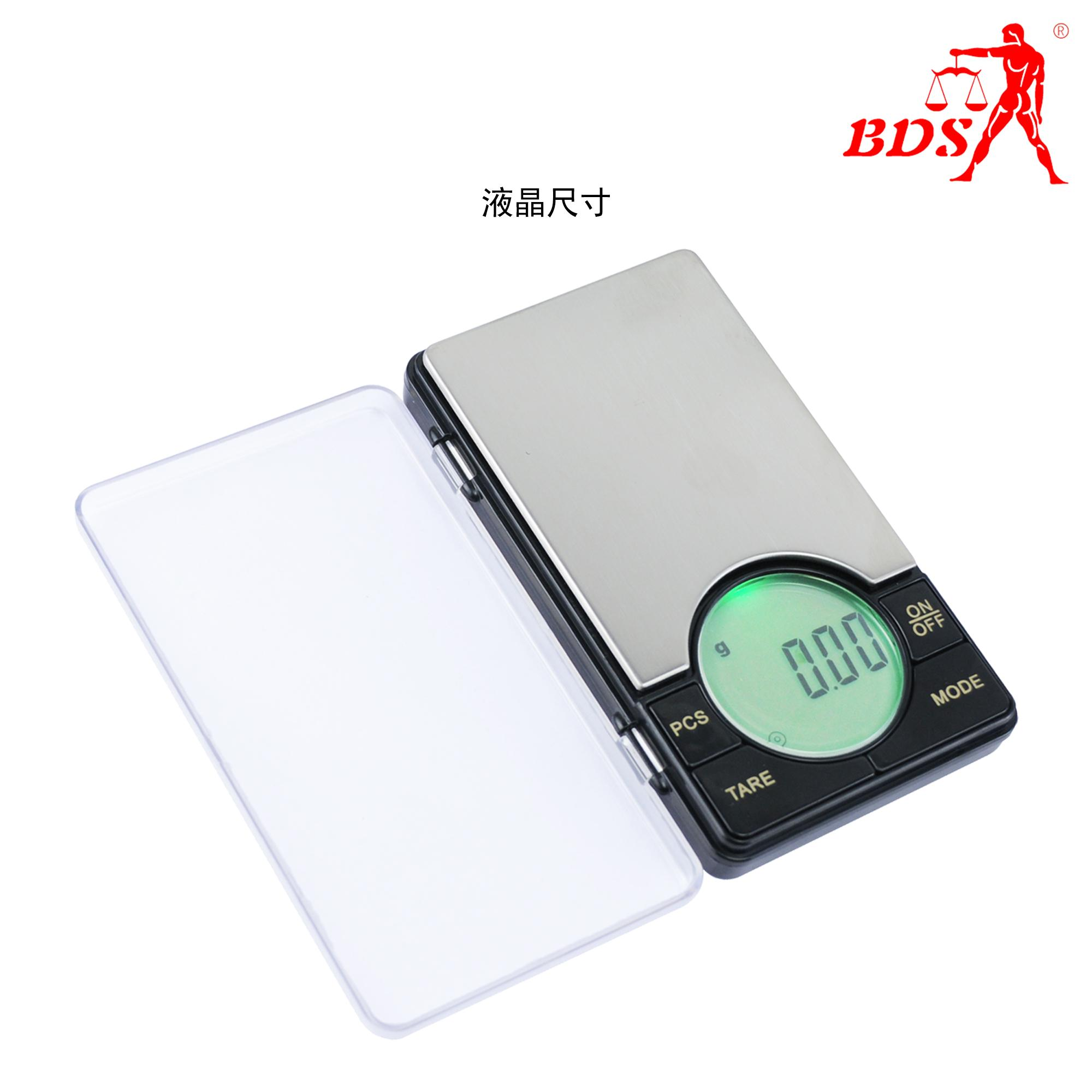 BDSES with good stability and acuracy pocket scale jewelry scale 0.01g 3