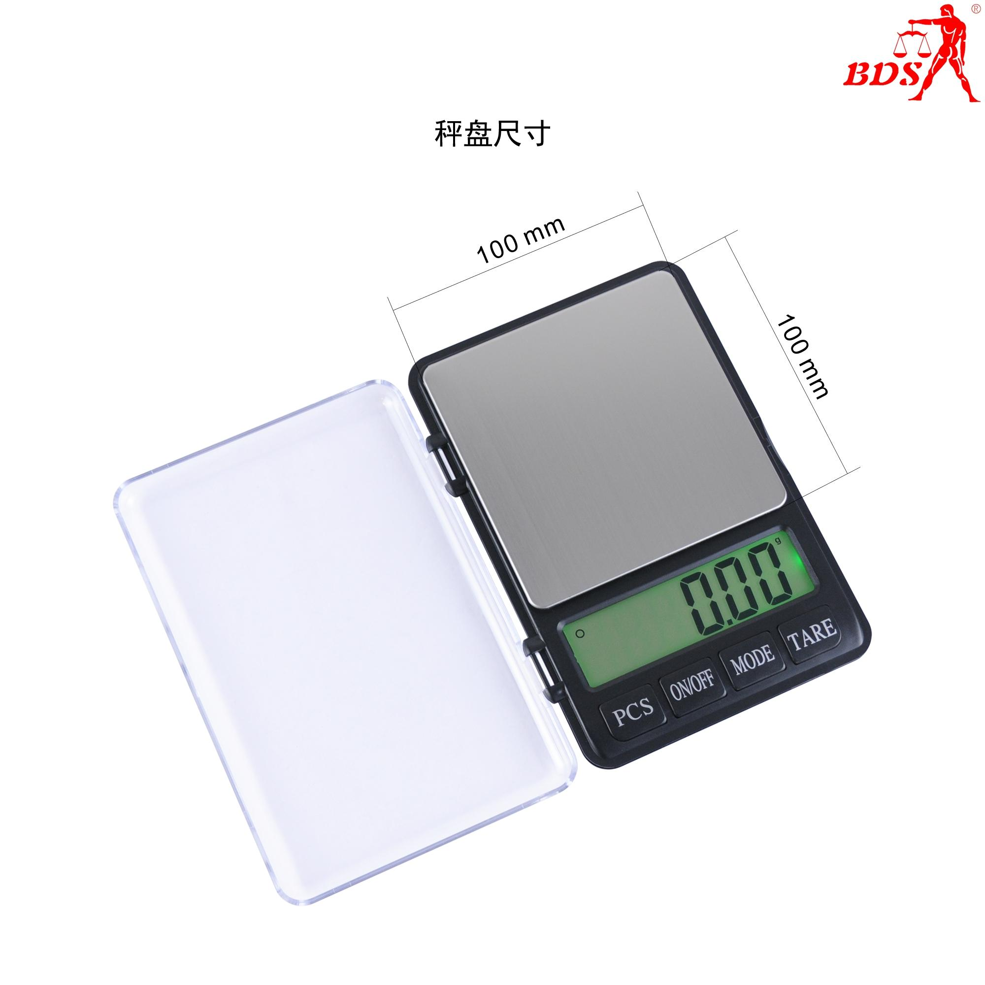 Shenzhen BDS Mini Pocket Scale jewelry scale pocket scale manufacturer 2