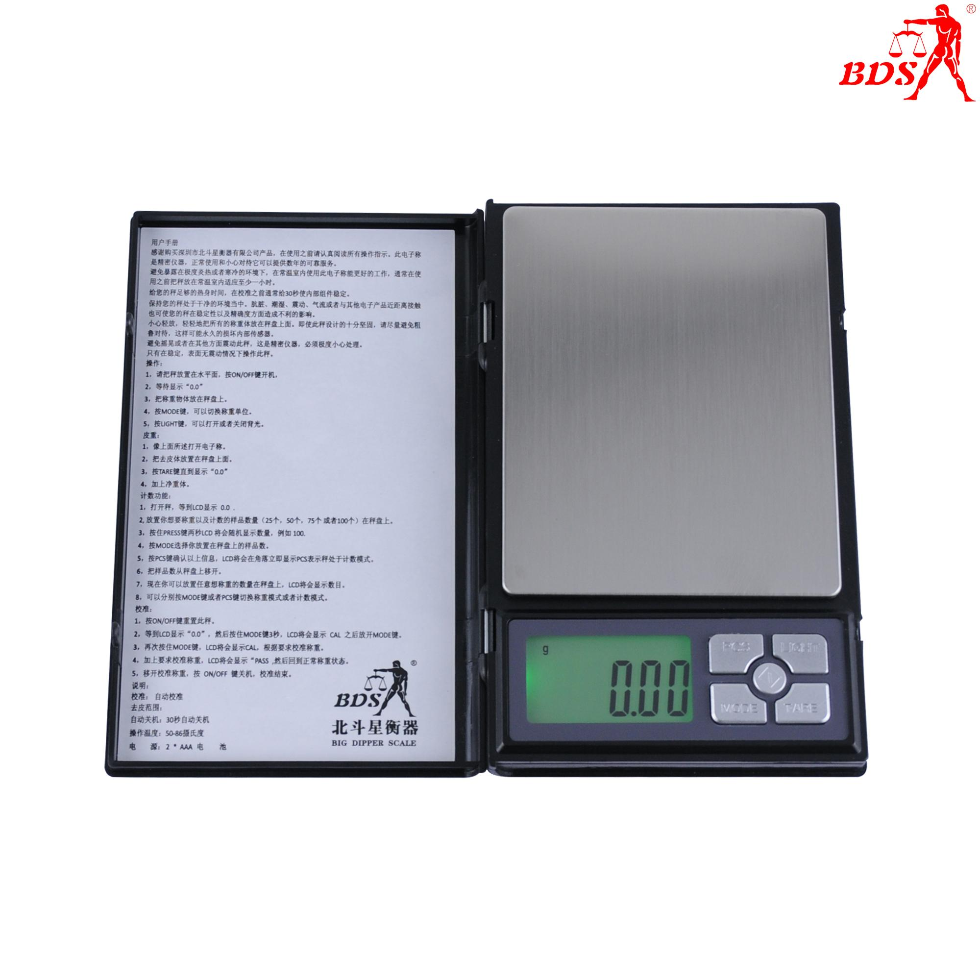 Shenzhen BDS1108 big jewelry scale, pocket scale manufacturer