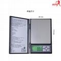 深圳北斗星衡器BDS1108大珠寶秤,口袋秤生產廠家
