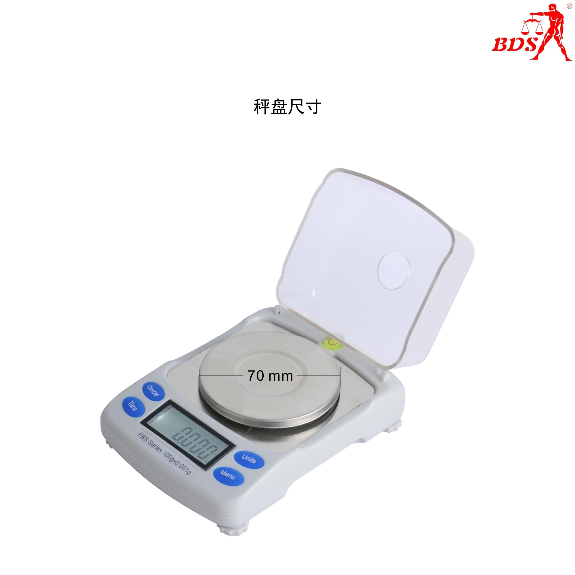 BDS Jewelry diamond scale electronic scale portable scale manufacturer  3