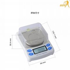 深圳北斗星衡器0.001g精密电子秤钻石秤珠宝秤