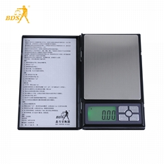 BDS1108 0.01g High precision electronic  pocket scale
