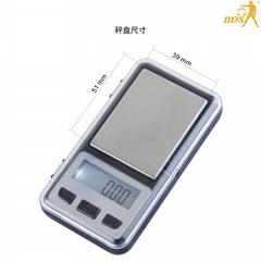 BDS6010高精度采用LCD 液晶显示电子口袋秤