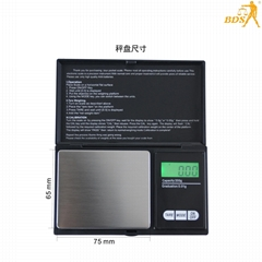 BDS CS pocket weighing scale