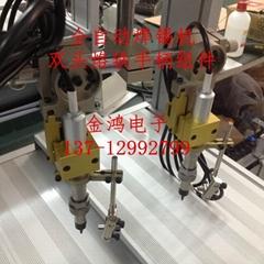 自動焊錫機溫控器