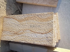 砂岩—黃木紋