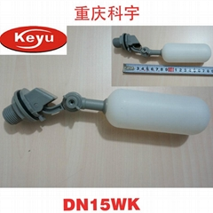 DN15WK小型水族塑料浮球阀