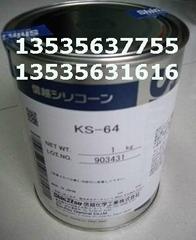 ShinEtsu KS64