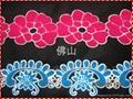 廣州毛巾繡服裝花邊 4