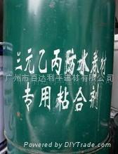 橡膠卷材粘接劑(氯丁膠) 1
