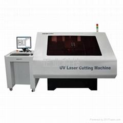 UV激光切割机