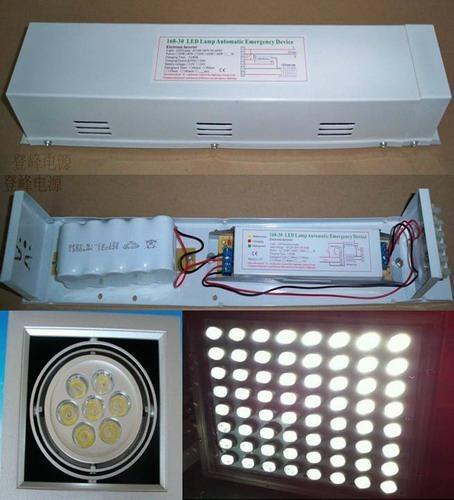 大功率led燈應急電源 2