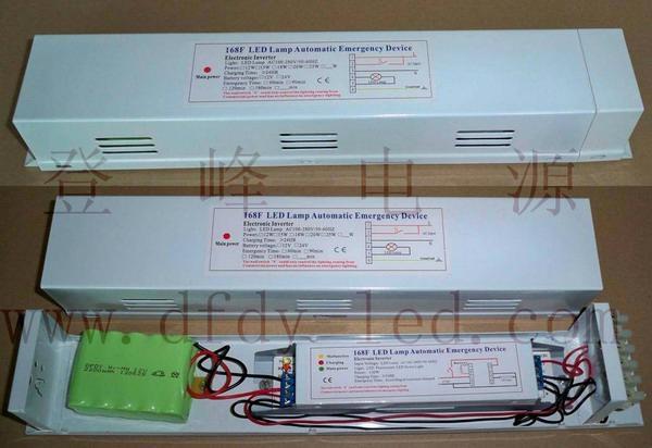 大功率led燈應急電源 4