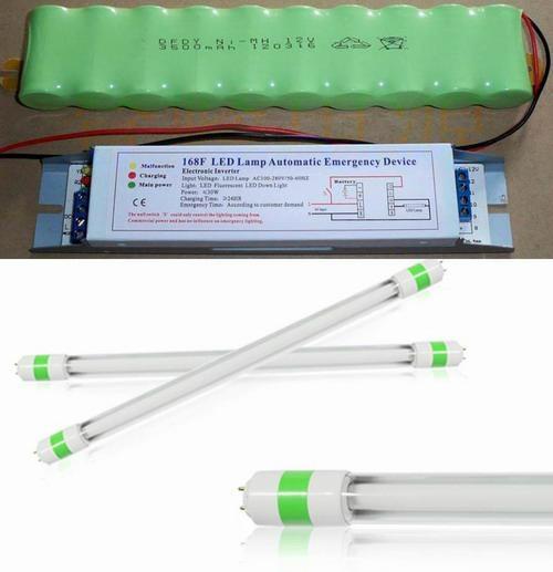 消防應急燈電源應急逆變器 1
