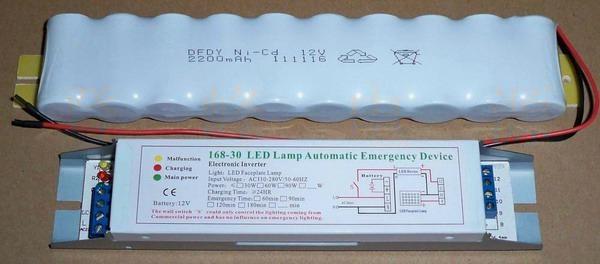 消防應急燈電源應急逆變器 3