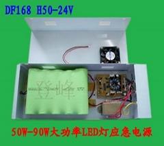 大功率led灯应急电源盒