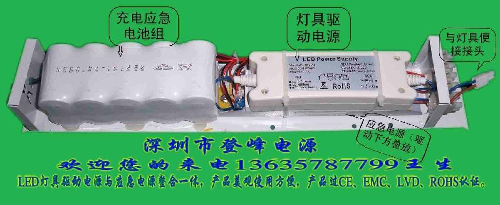 大功率led燈應急電源盒 4