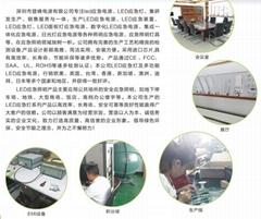 深圳市登峰電源有限公司