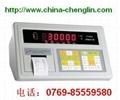 HT9800-A9P称重显示器