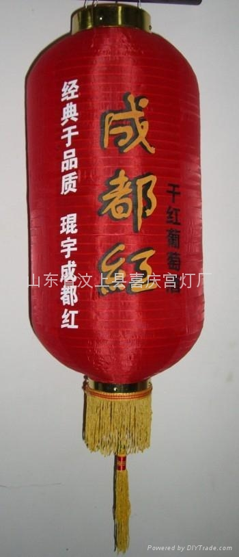 Your card a ruby red lanterns 2