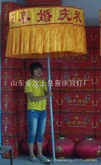 贵合牌黄罗伞