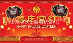 Your brand wooden palace lantern