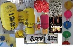 South Korea lanterns manufacturers selling