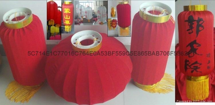 大红灯笼 4