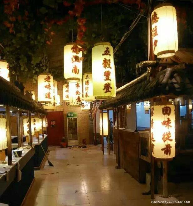 南京大排档灯笼 1