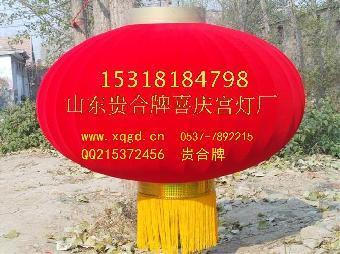 南京大排档灯笼 5
