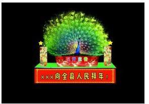 节日彩灯花灯 5