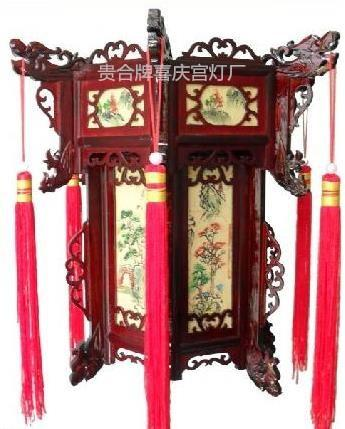 Your card a ruby red lanterns 3
