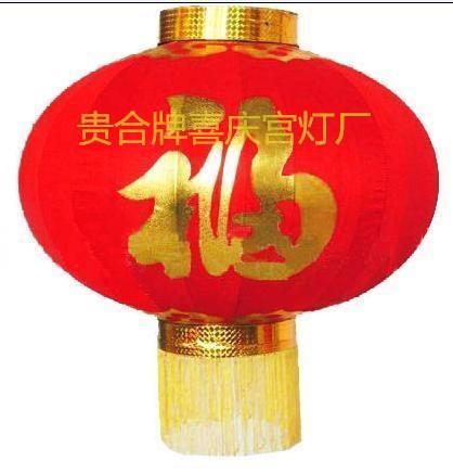 贵合牌红宝石大红灯笼 5