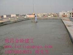 A hydrophobic foam concrete