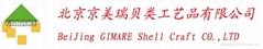 北京京美瑞贝类工艺品有限公司