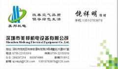 深圳市美邦机电设备有限公司
