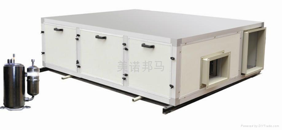 深圳市热泵式全热回收新风机组 1
